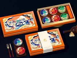 巨灵设计:珠海东港兴集团新品牌渔行街包装设计