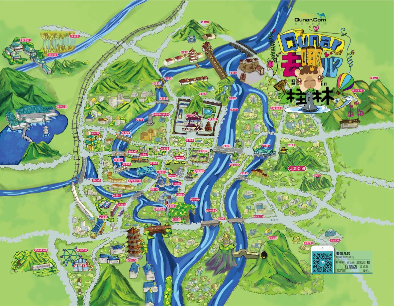 桂林手绘地图