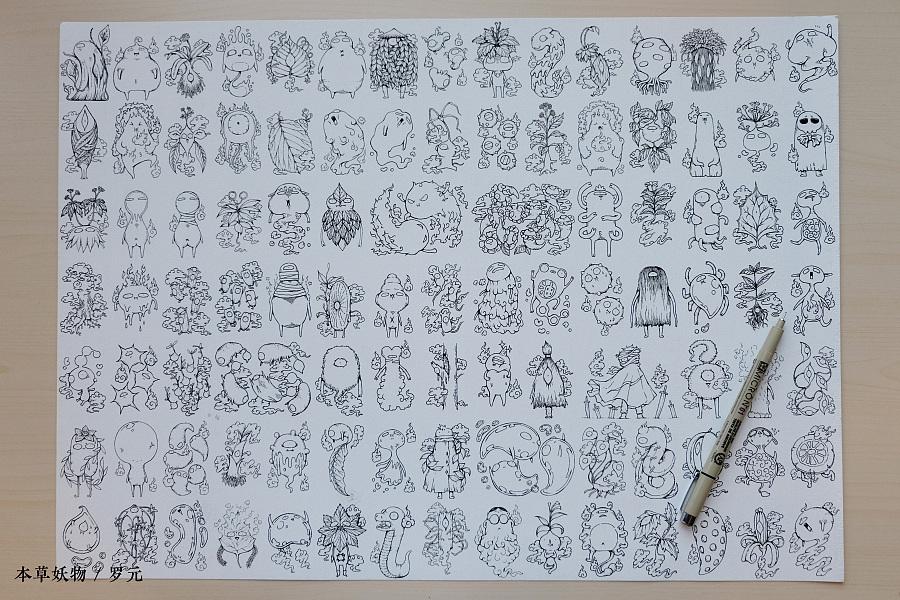 查看《《本草妖物》第一篇 / 400个妖物小人》原图,原图尺寸:4896x3264