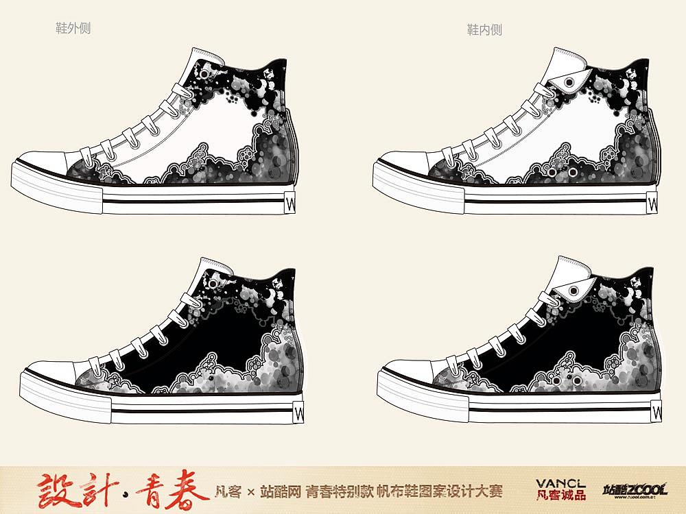 鞋的手绘图黑白