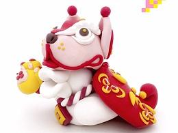 拜年贴—桃士多DOSTO CLUB十二生肖系列之戌狗原型设计