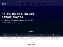 企业官网 banner gif