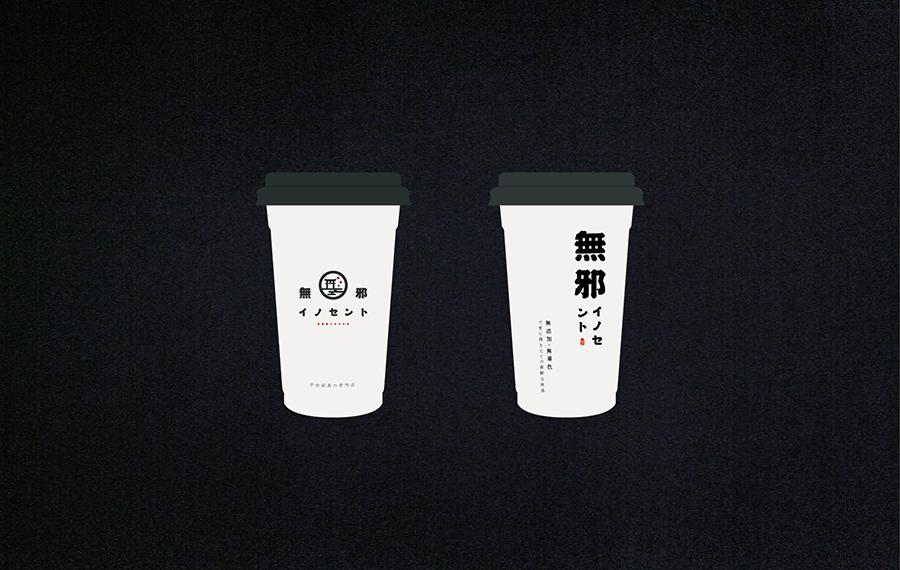 【无邪】日式甜品形象设计关于a甜品v甜品图案素材图片
