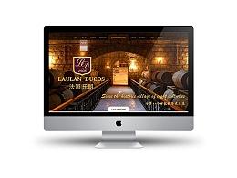 红酒企业官网(法国乐朗)