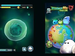 细菌小游戏