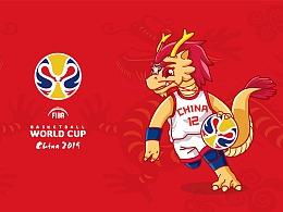 FIBA篮球世界杯参赛作品,未入围