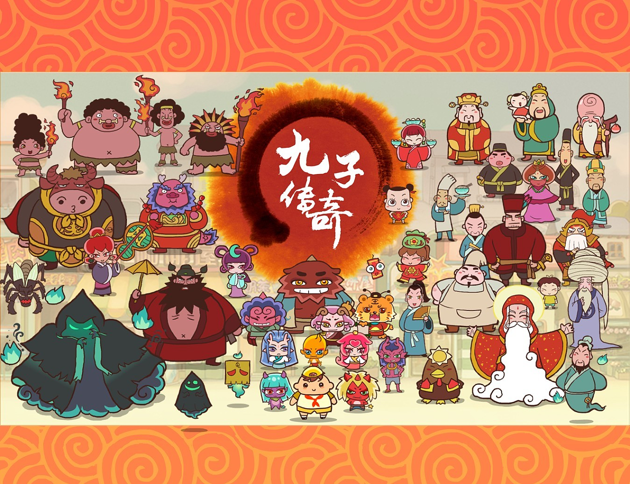 中国美食动漫原创动画|美食|动画片|a美食果v美食吃题材必永汉图片
