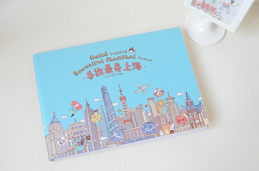 《手绘最美上海》立体书|商业插画|插画|余奕bigfis