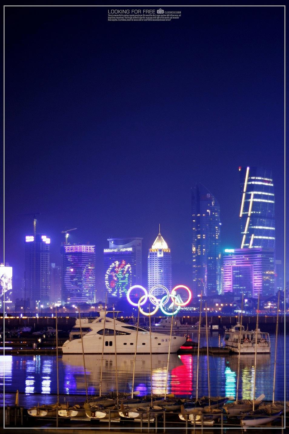 青岛 奥帆中心 夜|摄影|风光|5269刘鹏 - 原创作品