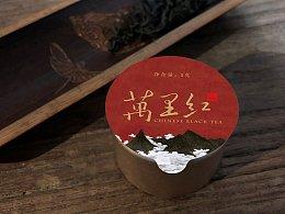 茶叶包装、画册、卷轴