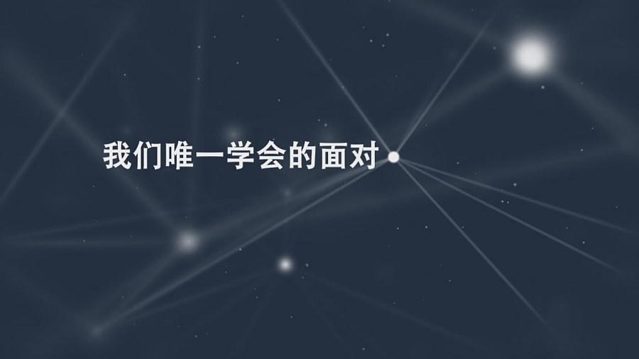 Plexus模仿片|影视v影视|栏目|蓝色妖姬_-原创北京知名景观设计图片