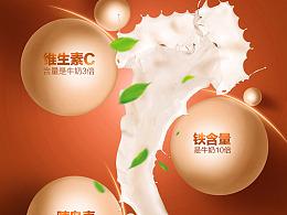 最近做的水果面包牛奶海报设计,希望大家喜欢
