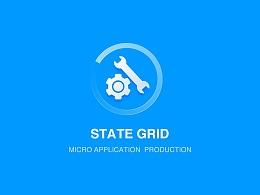 国网微服务产品App