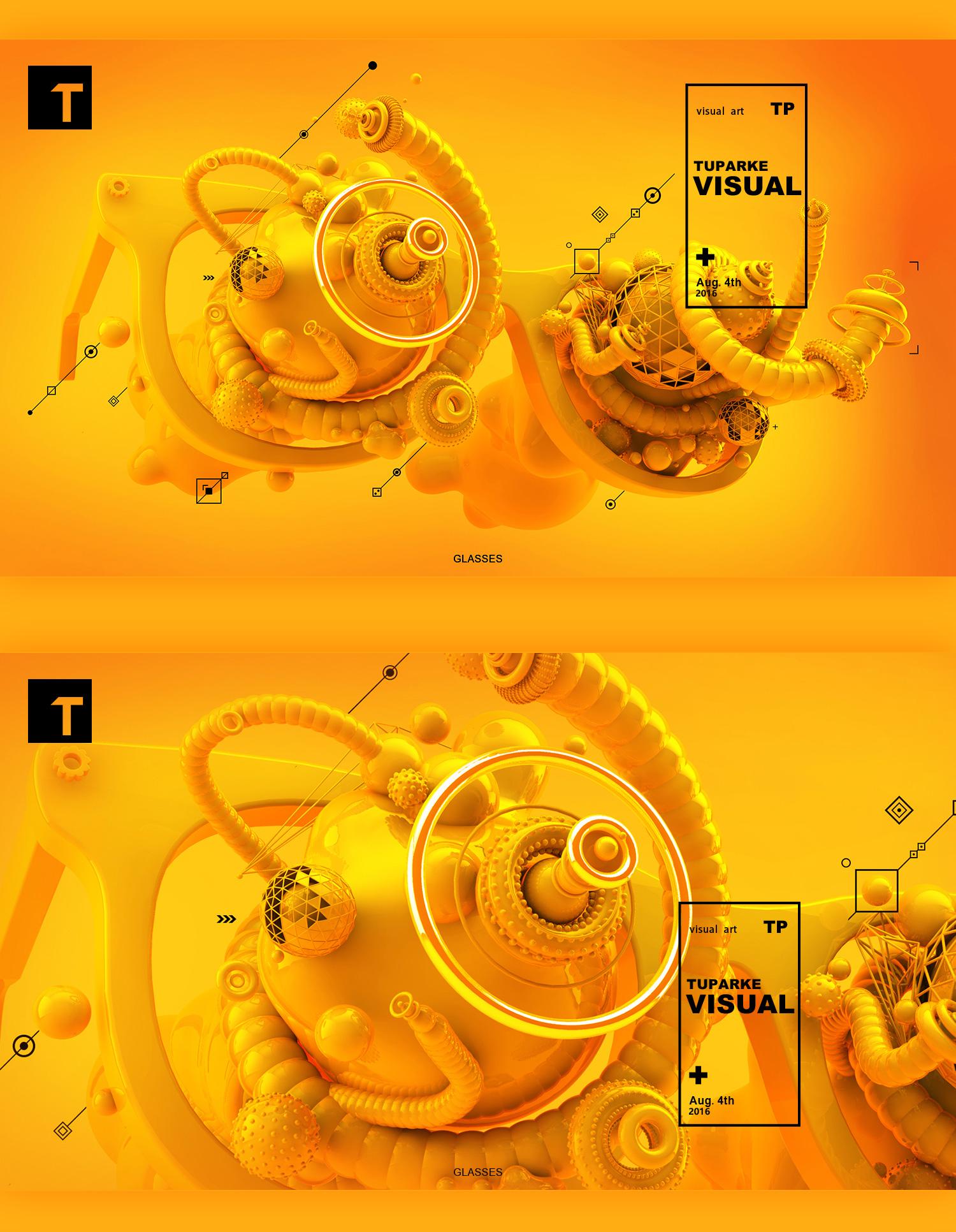 【c4d】glasses眼 视觉设计 |三维|其他三维|tuparke图片