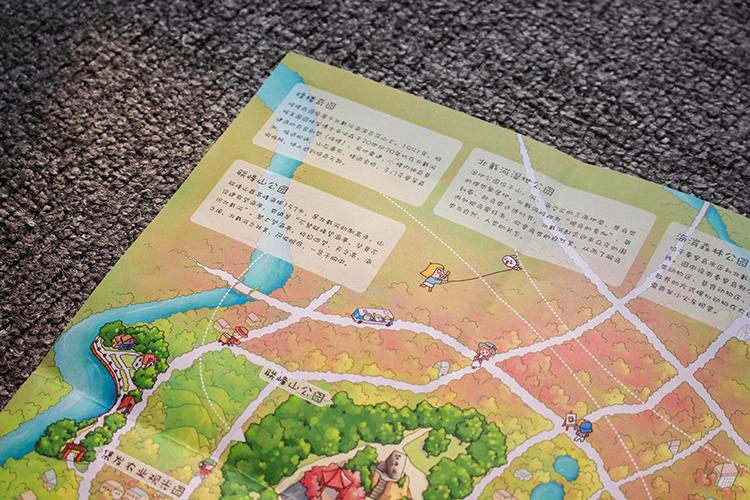北戴河手绘地图