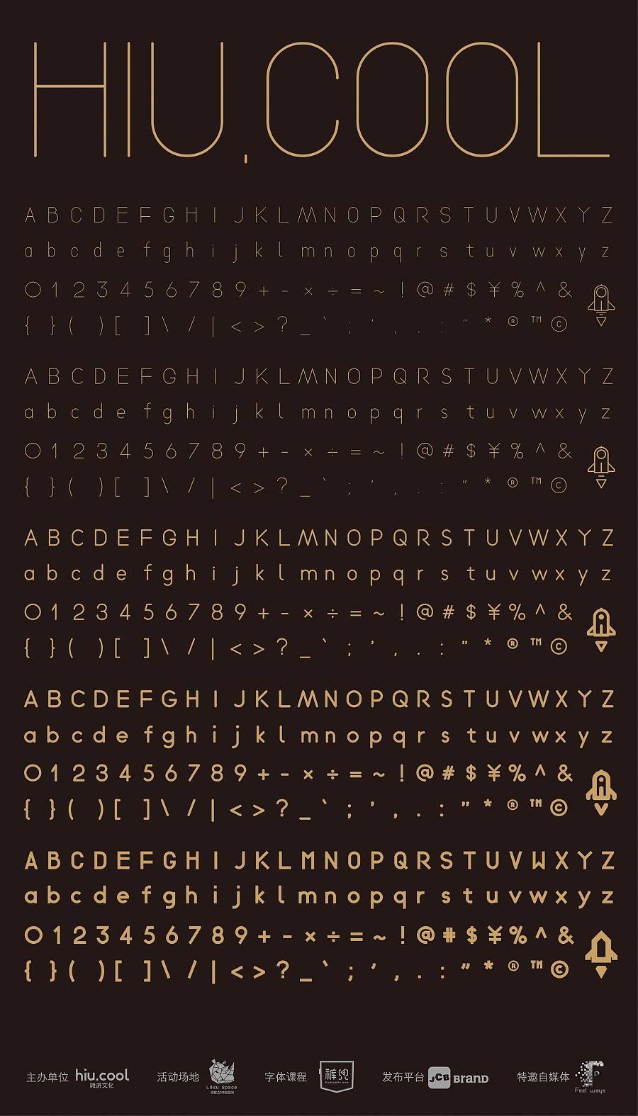 一款免费黄金的字体比例英文字体|机械/字商用设计院5栋怎么样图片
