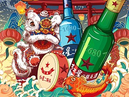 红星二锅头白酒春节年货节元旦首页专题页