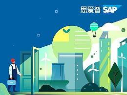 """""""SAP思爱普""""-主题海报系列插画"""