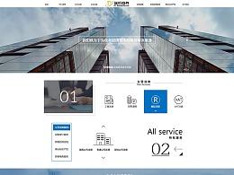 瑞成商务官网