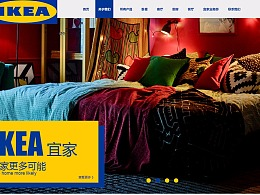 宜家企业网站