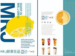 MR-j水果店