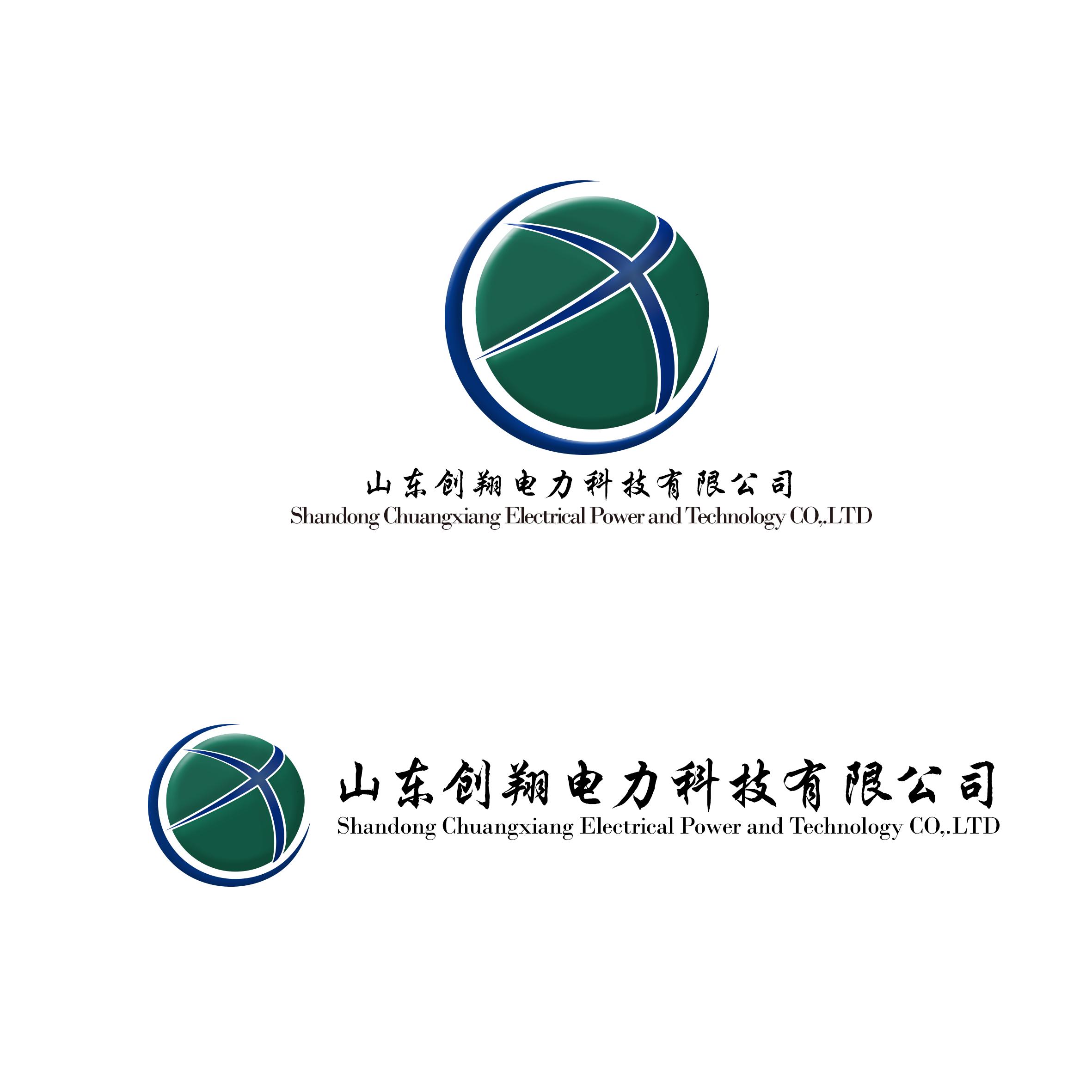 创翔logo图片