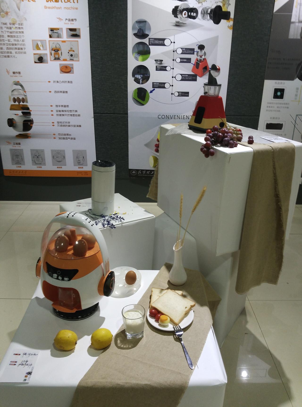高校毕业设计作品展_昆明理工大学工业设计毕业展|工业/产品|生活用品|罗汉松就是小 ...