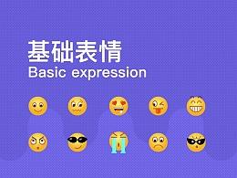 黄黄emoji基础表情聊天基础表情微信基础表情