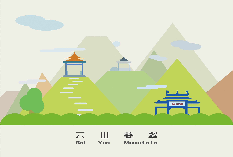 羊城之夏手绘地图