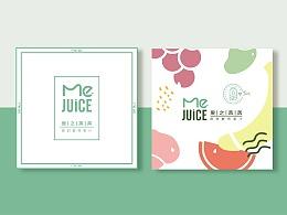 果之美美 Me Juice 果汁品牌形象塑造