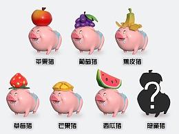 猫大爷UNCLECAT 朱小宝 水果猪系列 潮玩 摆件 模玩