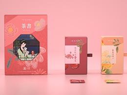 《原创包装设计》茶书 养生茶礼盒