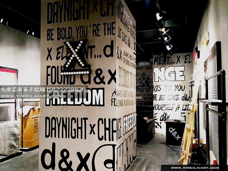 天津大悦城手绘英文字母 其他 墙绘/立体画 艺未来