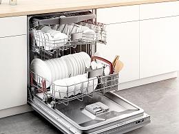 老板电器W712洗碗机