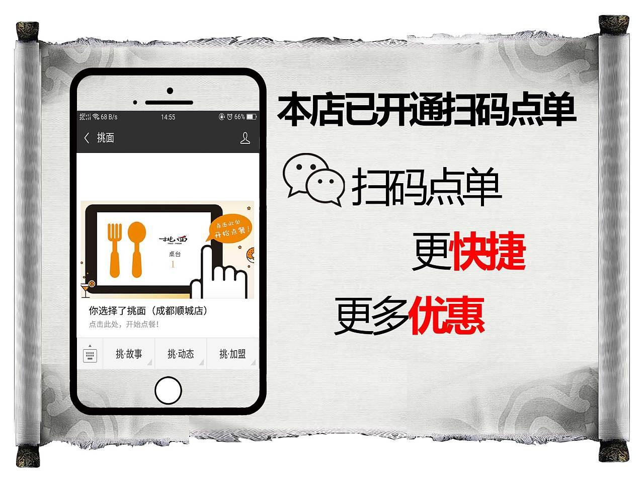 香蕉推广二维码入口 免费发群二维码的网站
