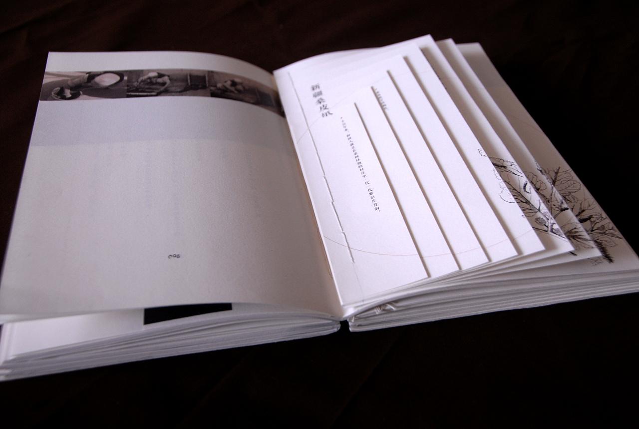 书籍装帧作品_毕业设计/传统手工纸/书籍装帧|平面|书装/画册|夢七 - 原创作品 ...