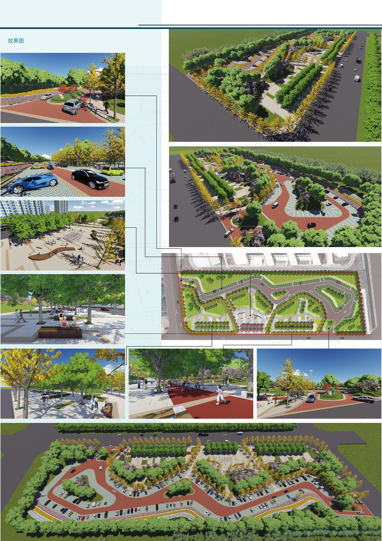 社区公园与生态停车场相结合|空间|景观设计|Wayneleo_Bo - 原创作品 - 站酷 (ZCOOL)
