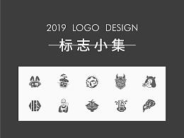2019 标志小集