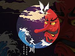 日系浮世绘主题插画