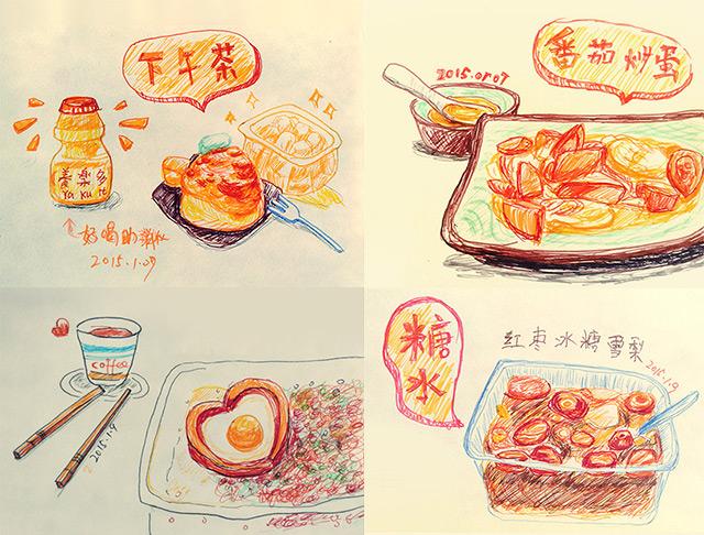 【深夜食堂】手绘美食