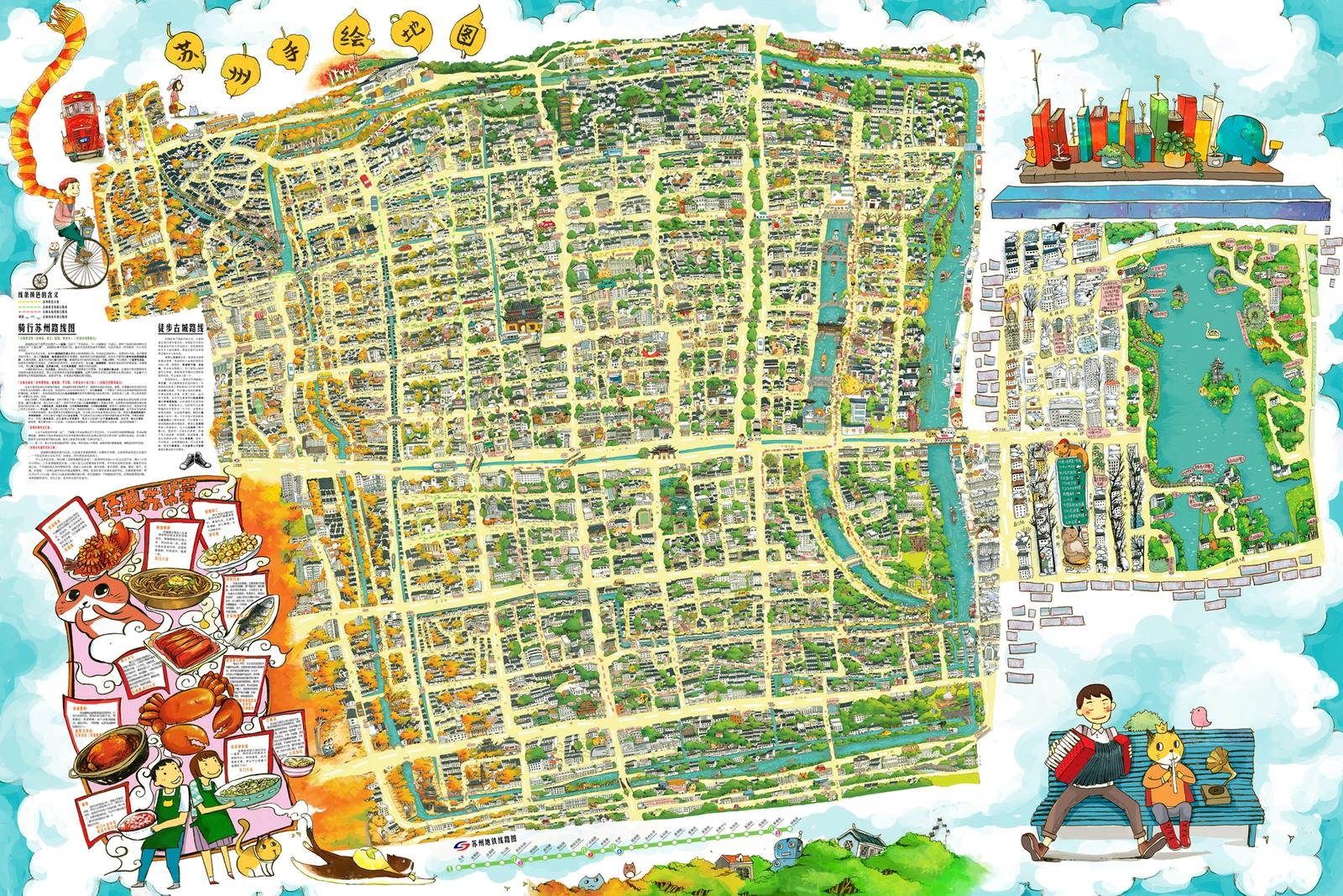 苏州手绘地图|插画|商业插画|miao9 - 原创作品