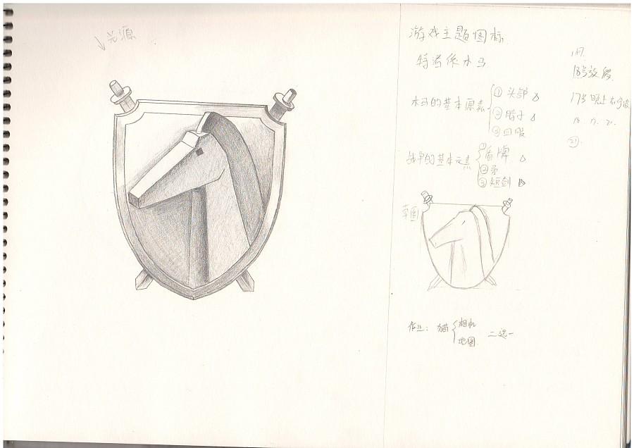 简单的手绘|图案|平面|兔子marian - 原创设计作品