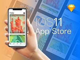 Sketch设计IOS11的新版AppStore UI