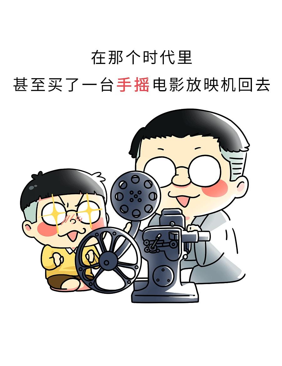 手冢治虫,漫画之神的诞生 短篇/四格神童 动漫 漫画漫画图片