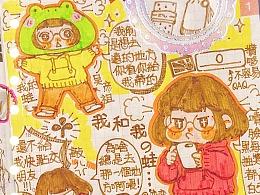 【手帐】弯弯酱的手帐时间(2018.01月合集)