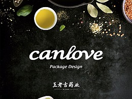 王老吉 / 儿童膳食品