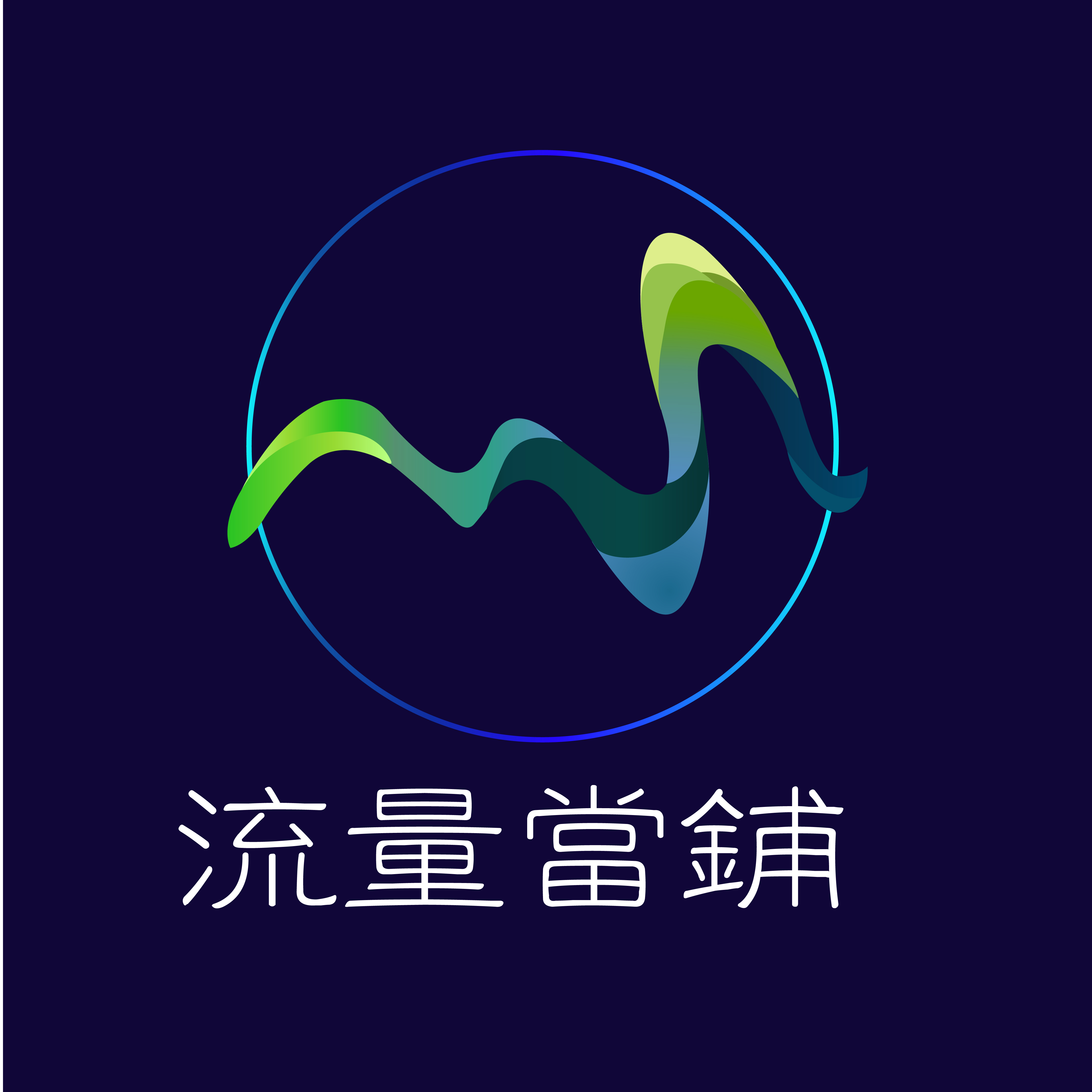 logo-视觉创意图片