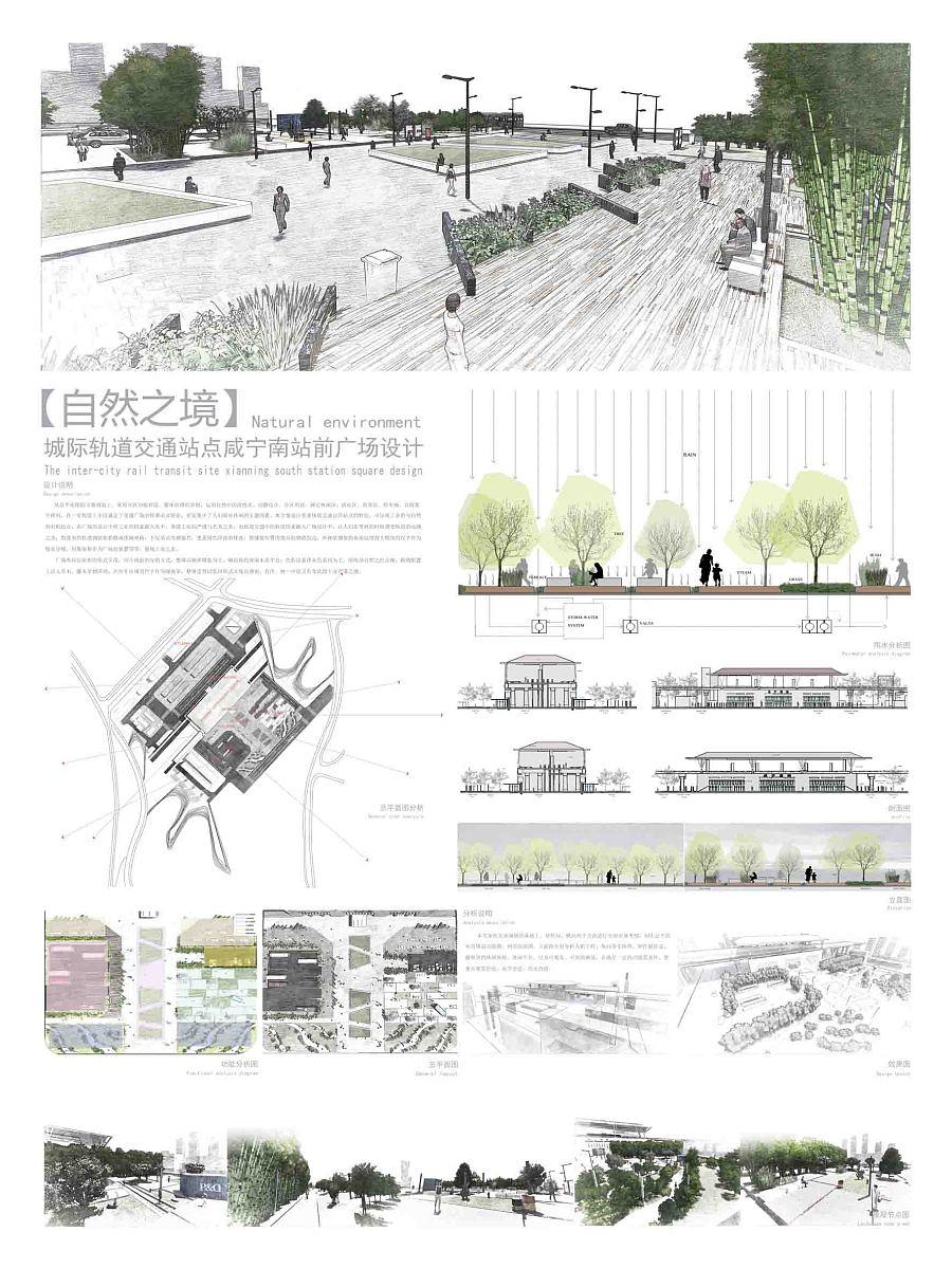 景观设计排版|园林景观/规划|空间/建筑|amao1215