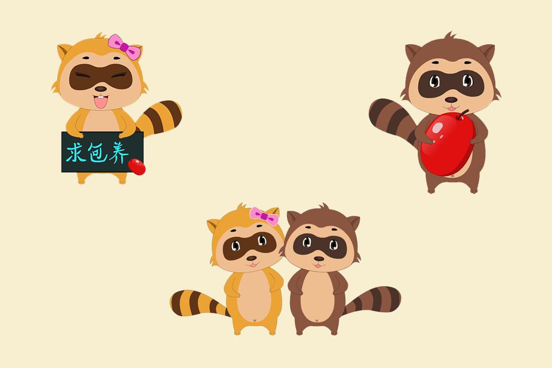 网店红枣卡通形象代言人——小浣熊!