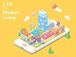 2.5D插画 | 手机城市